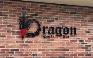 The Dragon Sports Bar